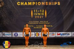 Balkan-Championships-0136