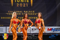 Balkan-Championships-0540